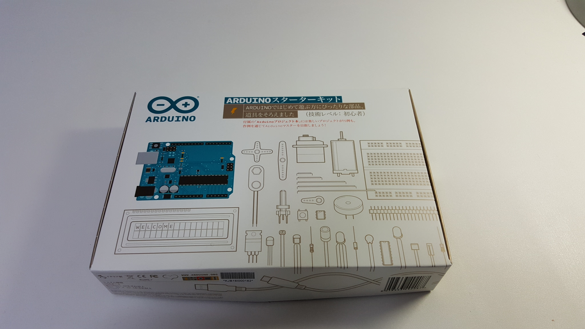 The Arduino Starter Kit 外箱