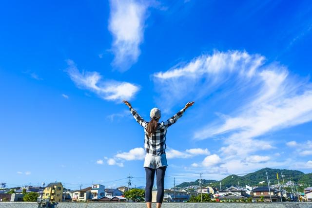 人生はとても自由!